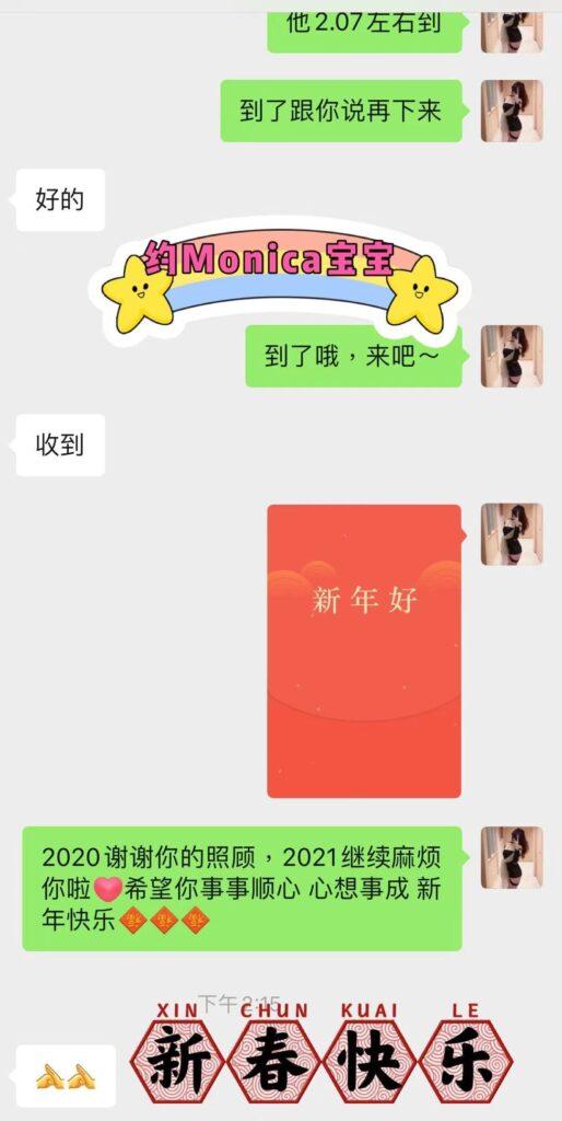 女友家♥️客评/反馈 ,随时更新,欢迎浏览♥️ 中国女孩-第2张