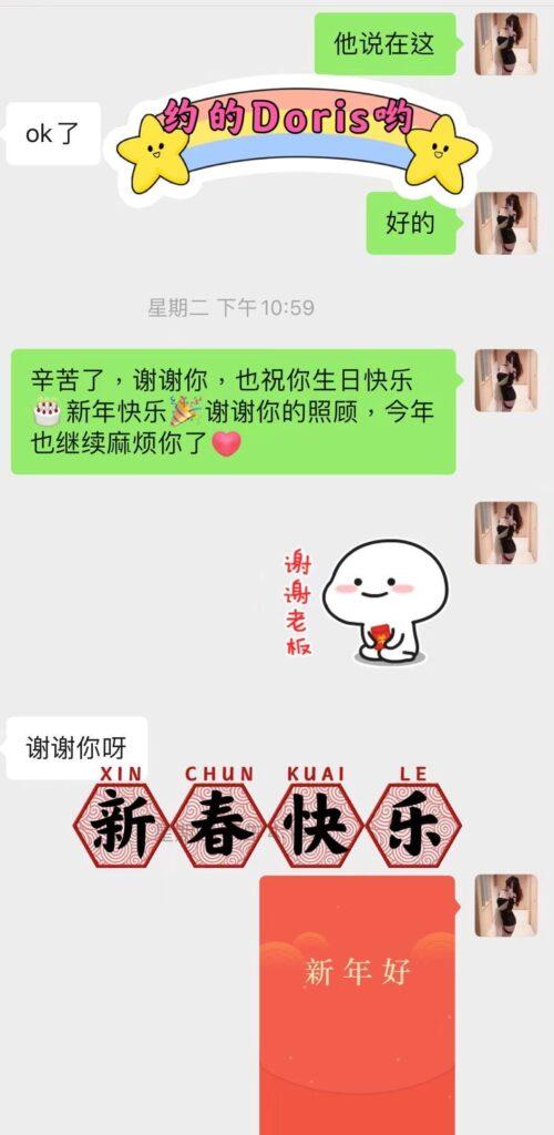 女友家♥️客评/反馈 ,随时更新,欢迎浏览♥️ 中国女孩-第3张