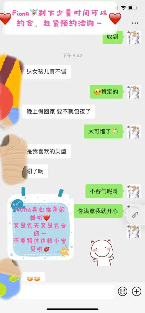 女友家♥️客评/反馈 ,随时更新,欢迎浏览♥️ 中国女孩-第6张