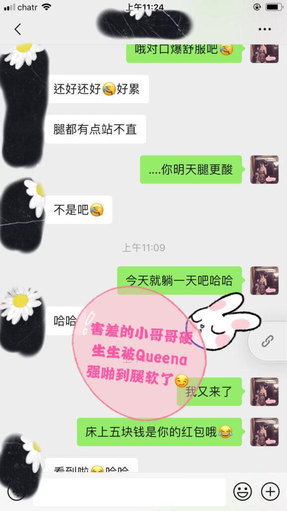 女友家♥️客评/反馈 ,随时更新,欢迎浏览♥️ 中国女孩-第5张